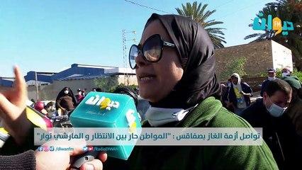 تواصل أزمة الغاز بصفاقس : ''المواطن حار بين الانتظار و المارشي نوار''