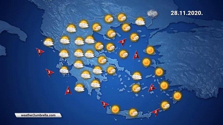 Η πρόβλεψη του καιρού για τo Σάββατο 28-11-2020