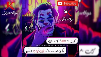 I Don't Care | Attitude Quotes | Mix Videos | Trending Clips | Latest Collection
