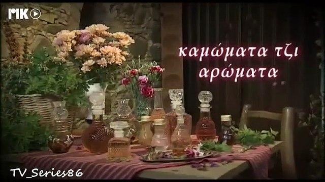 Καμώματα τζ' αρώματα - Επεισόδιο 850 (6ος κύκλος)