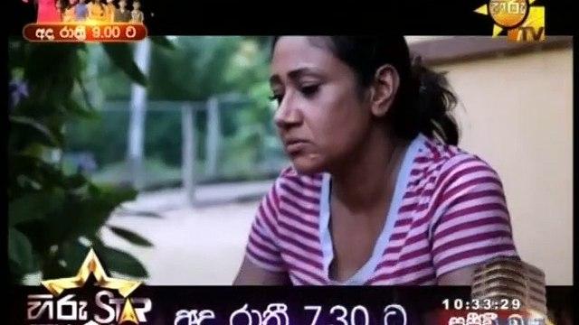Ranwan Dam - Hiru Tele Film 28-11-2020