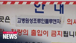 . Korea confirms this year's first case of avian flu in domestic poultry