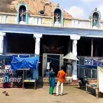 குலதெய்வம் தெரியாதவர்களுக்கு, அய்யர்மலை! iyar malai