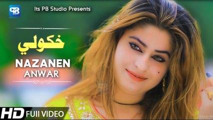 Pashto New Songs 2020   Khkoli Kho Pa Cha Bande - New Song   latest Music   Pashto Video Song   hd