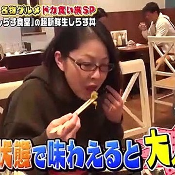 バナナマンのせっかくグルメ!! 2020年11月29日 日村&ギャル曽根が名物グルメをドカ食い旅