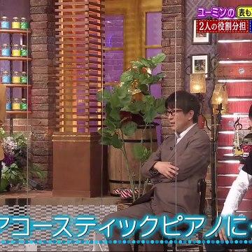 関ジャム 完全燃SHOW  2020年11月29日 今松任谷由実の夫であり全てを知る男…松任谷正隆初登場