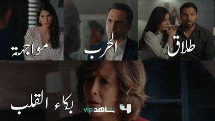 أثناء مشاهدتكم لهالفيديو.. رح تعصبوا كتير