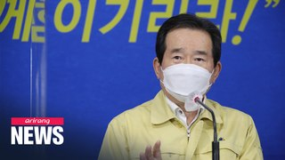 Seoul strengthens anti-virus measures as daily cases top 400
