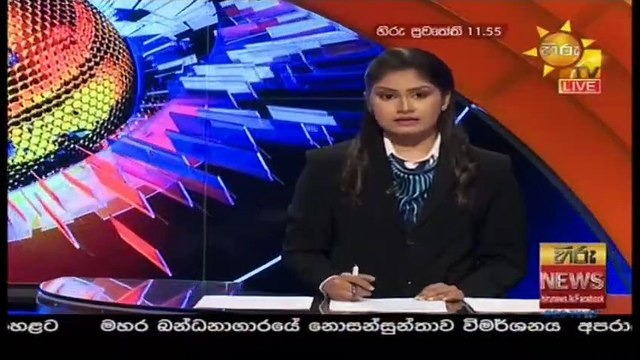 Hiru TV News 11.55 - 30-11-2020
