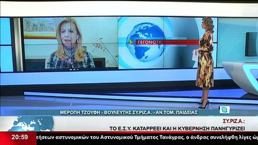 Η Βουλευτής ΣΥΡΙΖΑ -Αν. Τομ. Παιδείας, Μερόπη Τζούφη, στο Star K.E.