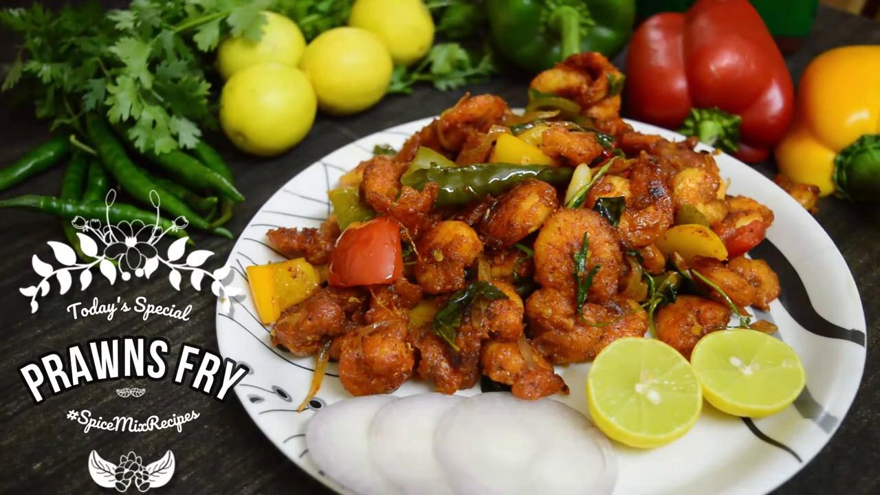 Prawns Fry #Royyala Vepudu #Shrimp Fry #SpiceMixRecipes