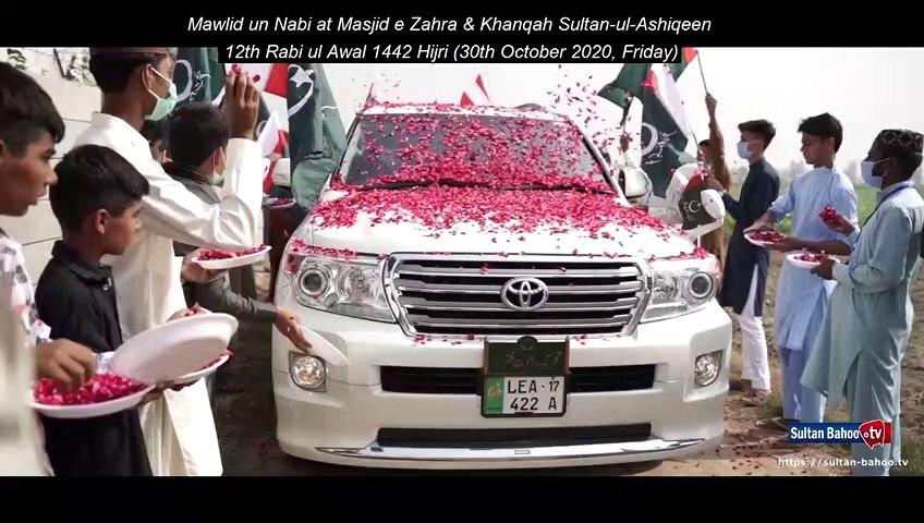 Eid Milad un Nabi | Mehfil Milad e Mustafa (S.A.W) | Mawlid
