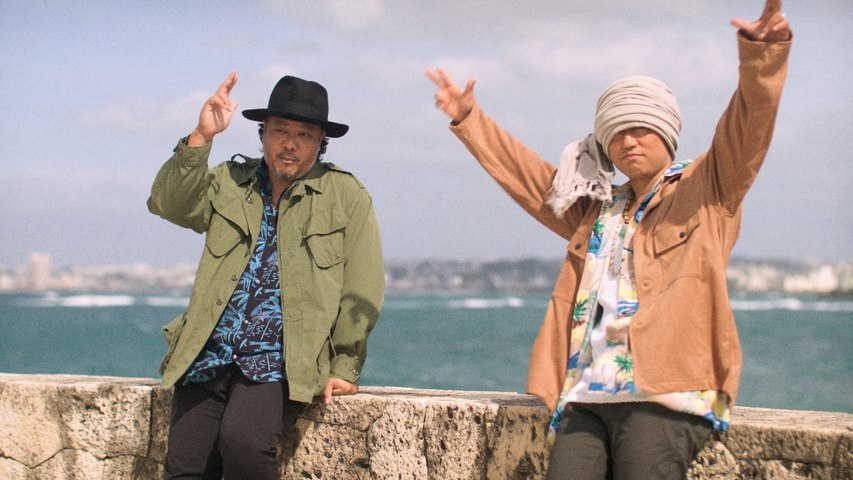 HAN-KUN - Natsuno Et Cetera