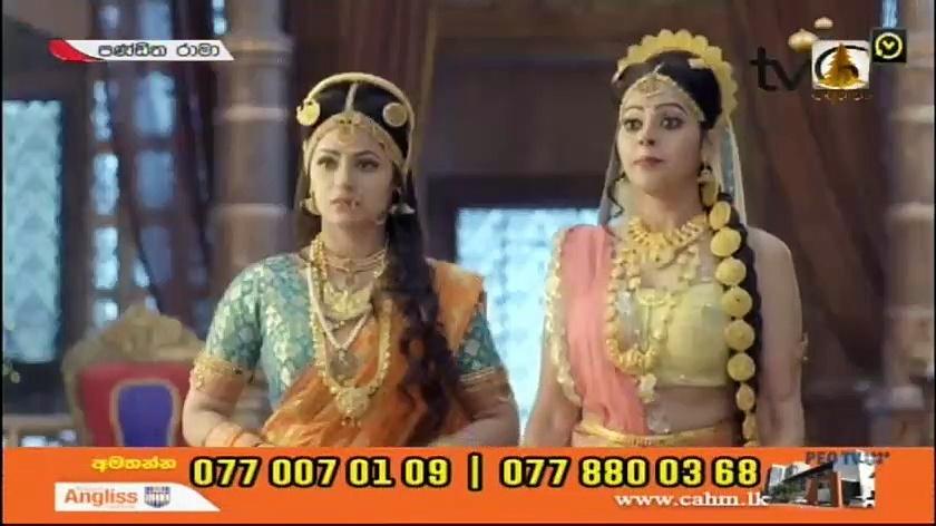 Pandith Rama 02-12-2020 Thumbnail
