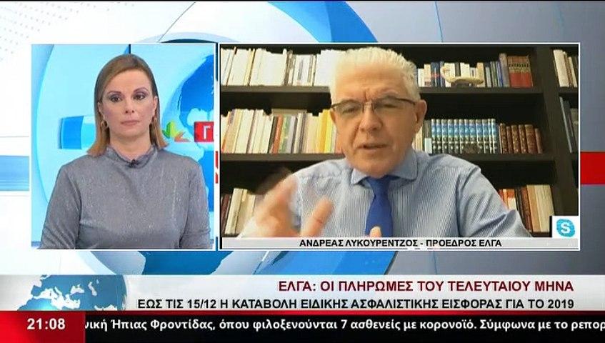 Ο Πρόεδρος  ΕΛΓΑ, Ανδρέας  Λυκουρέντζος , στο Star K.E.