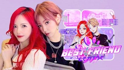 钟欣cent3e - Best Friend(官方歌词版MV)