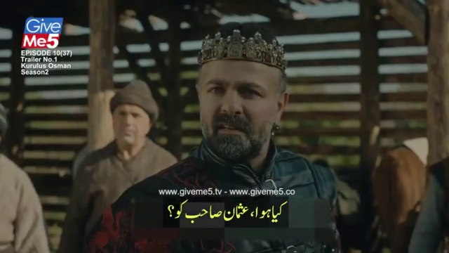Kurulus Osman Season 2 Episode 37 Trailer with urdu subtitles kurulus osman upcoming episode trailer with urdu subtitles