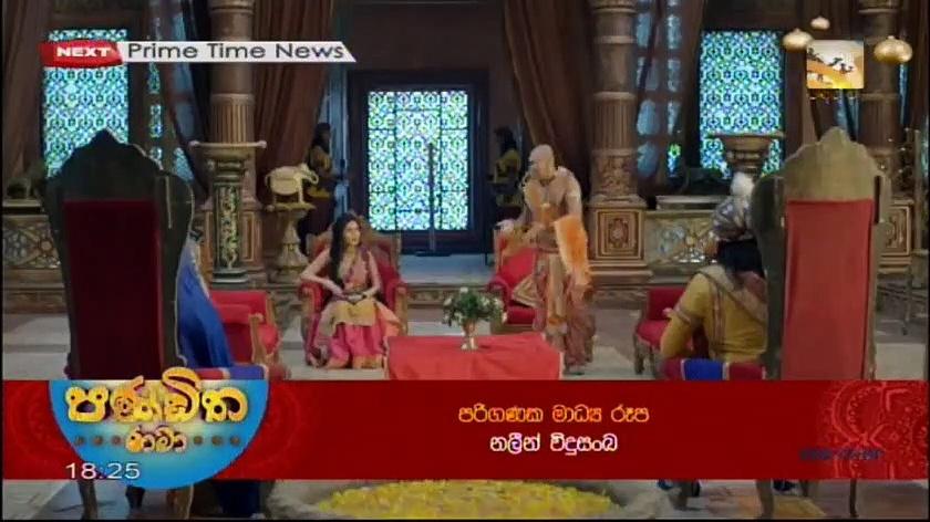 Panditha Rama 03-12-2020 Thumbnail