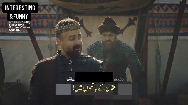 Kurulus Osman season 2 kurulus Osman season 2 Episode 37 with urdu subtitles