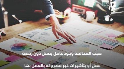 إيميل الـ15 مليون ريال لوافد عربي يفتح ملف احتكار سوق الإعلانات في السعودية