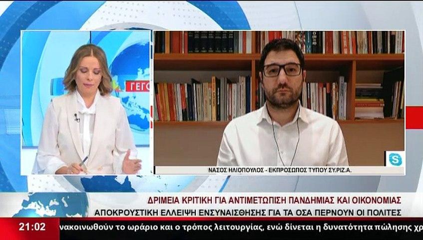 Ο Εκπρόσωπος του ΣΥΡΙΖΑ, Νάσος  Ηλιόπουλος, στο Star K.E.