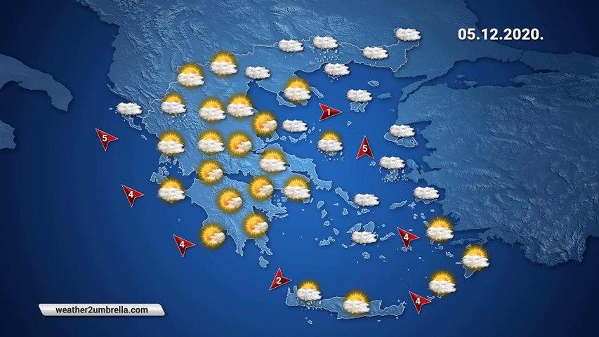 Η πρόβλεψη του καιρού για τo Σάββατο 05-12-2020