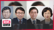 President Moon nominates new ministers for interior, land, welfare, gender equality