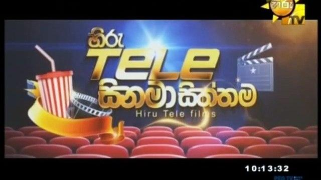 Sindu Kiyana Bonikka - Hiru Tele Film 05-12-2020