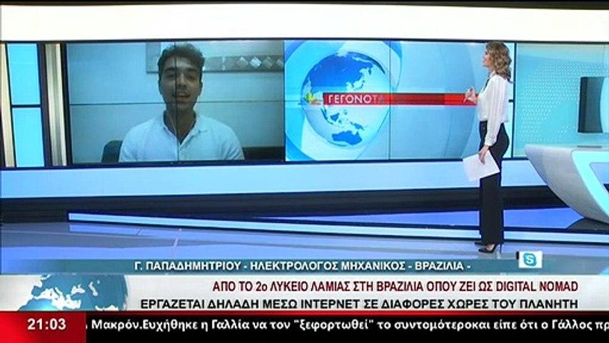 Ο Ηλεκτρολόγος Μηχανικός, Γιώργος Παπαδημητρίου, στο Star K.E.