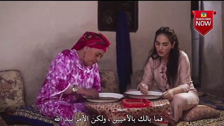série amazigh film tachlhit akfay asgan épisode 3