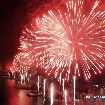 לבנון פרומו דצמבר 2020