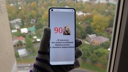 Realme 6 - 90 Гц, которые не работают. Обзор смартфона