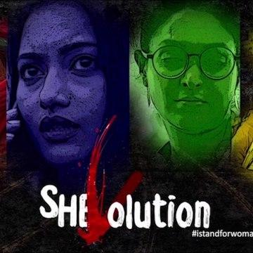 Shevolution (2019) | শিভ্যোলিউশন (২০১৯)