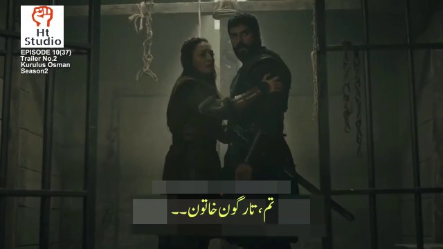 Kurulus Osman Season 2 upcoming  Episode 37 Trailer with urdu subtitles Kurulus Osman upcoming episode trailer