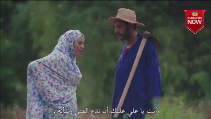 série amazigh film tachlhit akfay asgan épisode 7