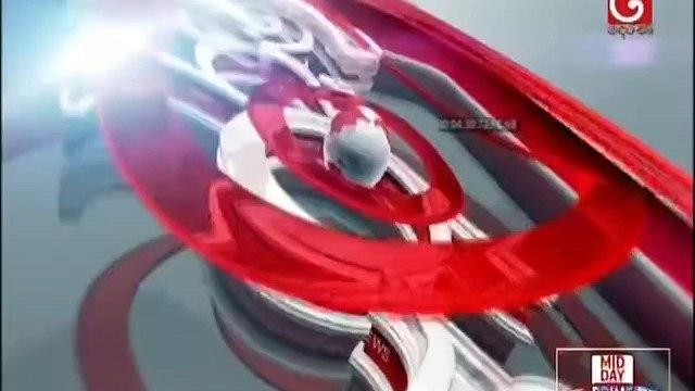 Derana News 08-12-2020