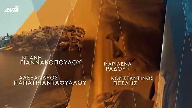 ΗΛΙΟΣ - ΕΠΕΙΣΟΔΙΟ 61