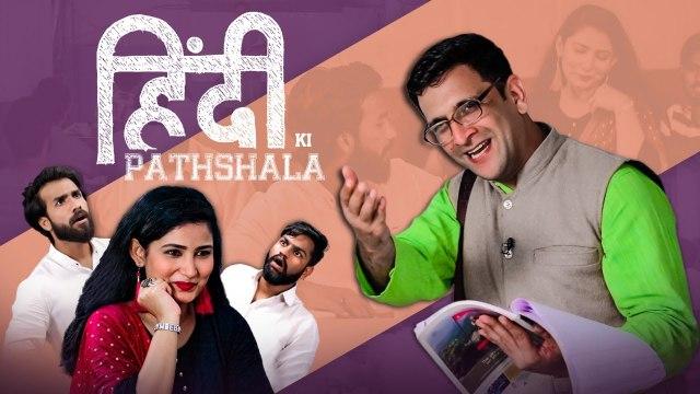 Hindi ki Pathshala - Hilarious Comedy by Kiraak Hyderabadiz   Silly Monks