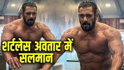 Salman Khan Flaunts His Ripped Physique and Beard Look For Antim