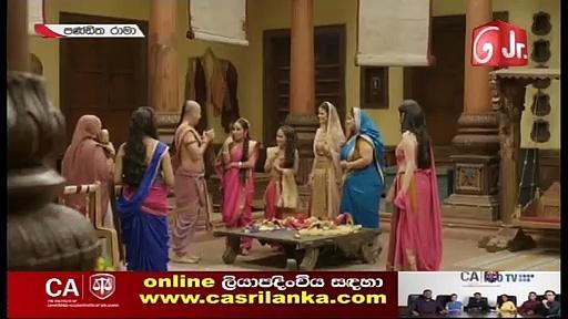 Pandith Rama 09-12-2020 Thumbnail