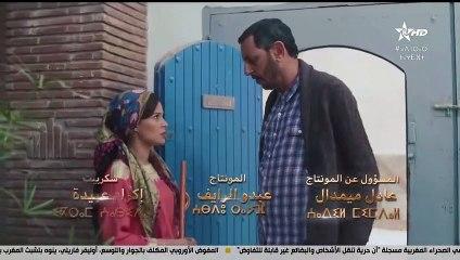 série amazigh film tachlhit akfay asgan épisode 14