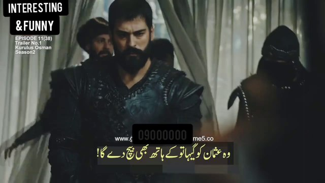kurulus Osman season 2 kurulus Osman Season 2  episode 38 trailer 1 with Urdu subtitles