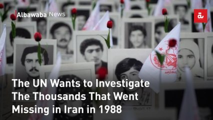 The UN Wants to Investigate The Thousands That Went Missing in Iran in 1988