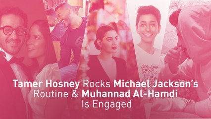 Tamer Hosney Rocks Michael Jackson's Routine & Muhannad Al-Hamdi Is Engaged