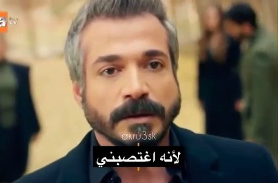 مسلسل زهرة الثالوث الحلقة 51 اعلان 2 مترجم للعربية فيديو Dailymotion