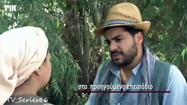 Καμώματα τζ' αρώματα - Επεισόδιο 859 (6ος κύκλος)