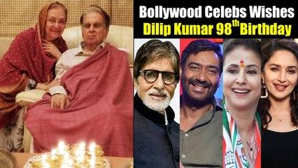 Dilip Kumar's 98th Birthday |_Bollywood Celebs Wishes | Ajay Devgan, Madhuri Dixit, Urmila Matondkar
