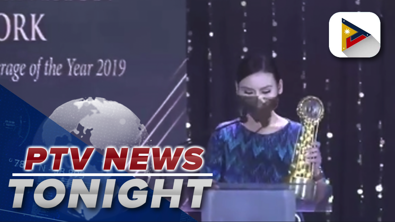 SPORTS NEWS: PTV feted at 4th PH Sports Tourism Awards