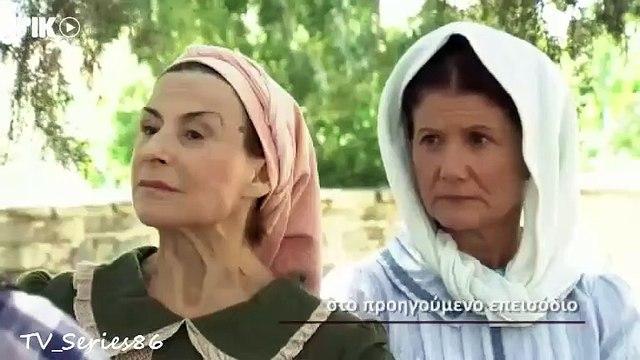 Καμώματα τζ' αρώματα - Επεισόδιο 861 (6ος κύκλος)