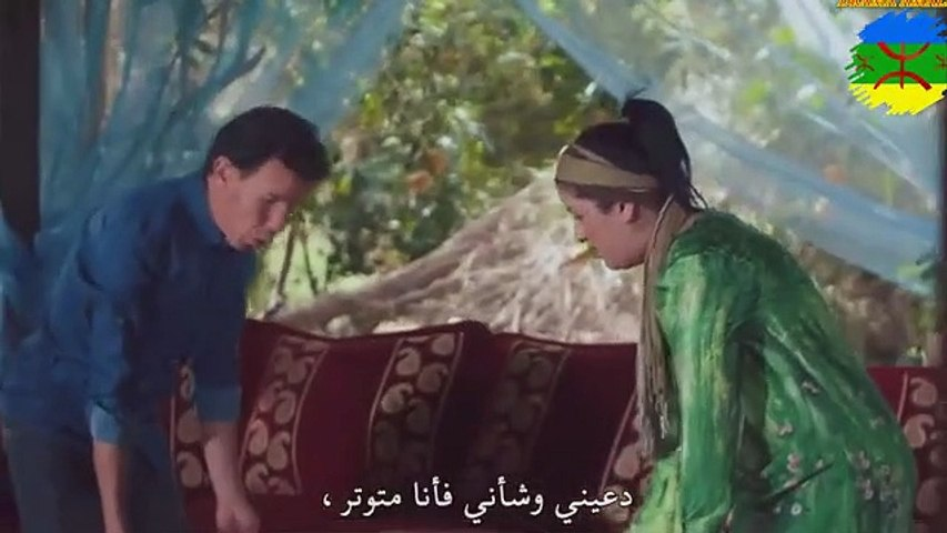 série amazigh film tachlhit akfay asgan épisode 19